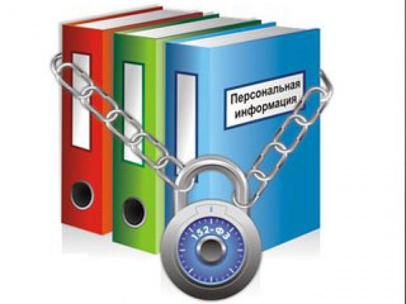 http://nalsosh31.edu07.ru/files/images/main_pdata%281%29.jpeg
